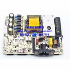 Блок питания 12V 5А  SDL-117C