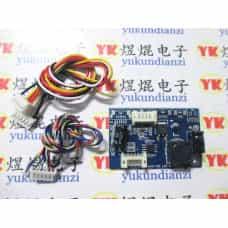 Универсальный LED контроллер подсветки монитора мини 55мм * 35мм