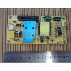 Блок питания  12В ультратонкий 15-24 дюйма LCD TV LED