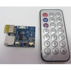 Набор для сборки MP3 плеера MP3+WAV+WMA плеер + пульт