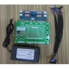 Тестер матриц дисплеев LCD LED 60 Разрешений с генератором + набор кабелей