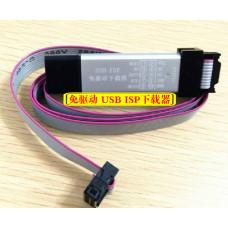 USB программатор AVR USBasp USB 51 AVR ISP XTW-8