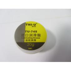 Смазка масло техническое  TU-745  20 гр