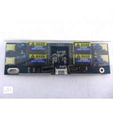 Универсальный инвертор  от 1-ой до 4-х ламп 10-28 Вольт 15-22