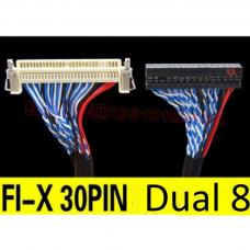 Кабель FIX-30P-S8 Dual 8  с фиксаторами (защелками)