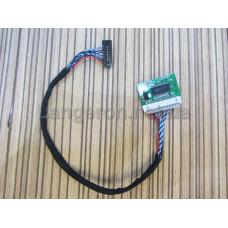 Кабель CMOS 41пин с преобразователем 12в
