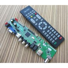 Скалер  универсальный монитора DTV3463-AS V2.1 разрешения перемычками