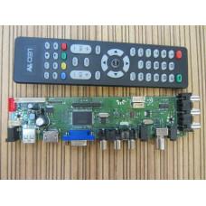 Скалер  SKR.A8 с ТВ тюнером USB HDMI AV