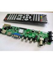 Скалер универсальный монитора   DS.D3663LUA.A81 с тюнером DVB-T2 AV HDMI USB TV