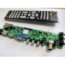 Скалер универсальный  DS.D3663LUA.A81 с тюнером DVB-T2 (новая версия Z.VST.3463.A1)
