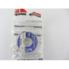 Оплетка для снятия припоя  3.0мм  CP3015