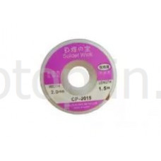 Оплетка для снятия припоя 2,5мм CP2015