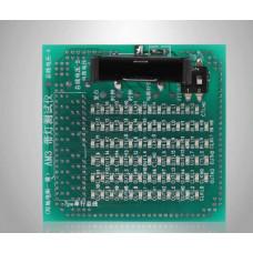 Сокет тестер  Процессоров AMD AM3