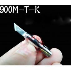 Жало паяльника 900M-T-K  для паяльных станций LUKEY, HAKKO