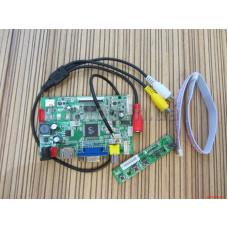 Скалер GOLD  V29 VGA AV USB 2.0 TTL 50 pin DC