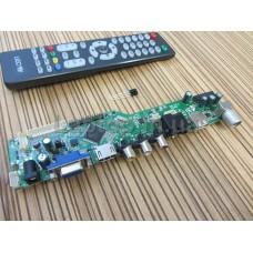 Скалер M6V 5.1 V69 TV USB VGA HDMI DTMB