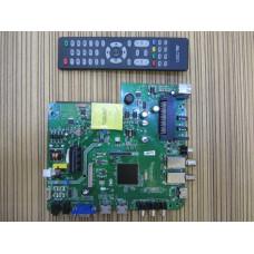 Универсальная платформа  ZP.VST.3463G.A DVB-T2/DVB-S2/DVB-C с БП
