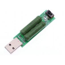 Резистор нагрузочный USB 2A 1А