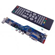 Универсальный скалер  CV56XL-L v53 (USB AV HDMI) для монитора