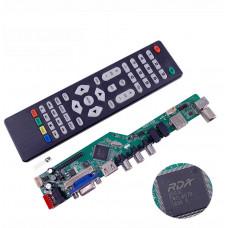 Универсальный скалер  RR83.03D (USB AV HDMI) для монитора